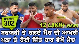 #302 Best Match Shahkot Vs Sarhala Ranuan North India Federation Kabaddi Cup Sarhala Ranuan 2018