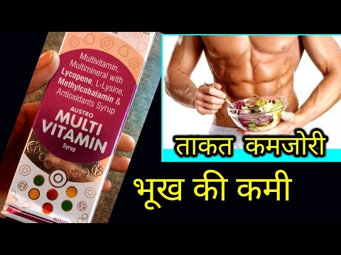 Multi vitamin syrup | multivitamin capsules | a to z syrup | Heam up syrup | Dexorange syrup