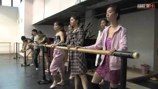 Video : China : BeiJing 北京 Dance Theater