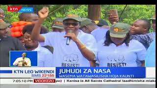 Wadau wa vuvugu la pingamizi NRM laanza kushinikiza hoja zao