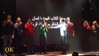 Allah Wujud Tiada Bertempat (Allah Maujud Bilaa Makan) - The Harmony Band