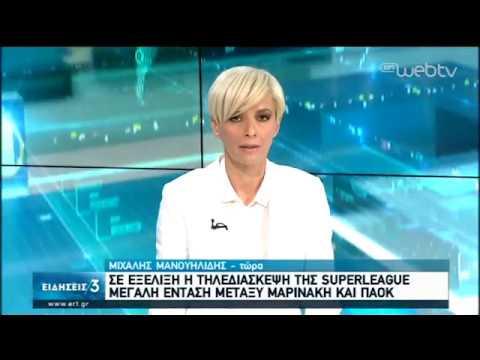 Μεγάλη ένταση μεταξύ Βαγγέλη Μαρινάκη και ΠΑΟΚ | 29/04/2020 | ΕΡΤ