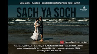 Sach Ya Soch | Short Film 2019 | Final Draft Productions | Romantic/Thriller | Hindi film |