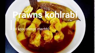 Kohlrabi with prawns| ol kopi chingri recipe