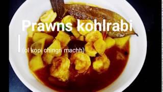 Kohlrabi with prawns| ol kopi chingri recipe