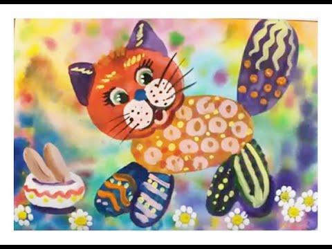 Как нарисовать кота. Поэтапный рисунок гуашью. Видео урок для детей 5-7 лет.
