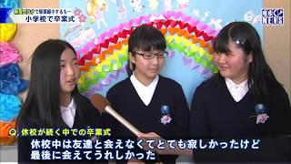 3月19日 びわ湖放送ニュース
