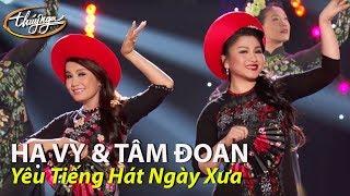 Tâm Đoan & Hạ Vy   Yêu Tiếng Hát Ngày Xưa (Thanh Sơn) PBN 123