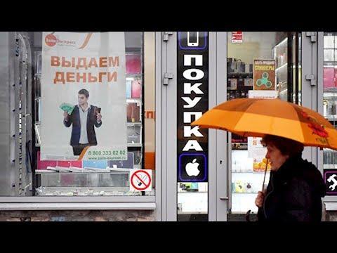 В России ограничили максимальный размер долга по кредитам