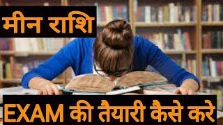 meen rashi education 2019 - 免费在线视频最佳电影电视节目