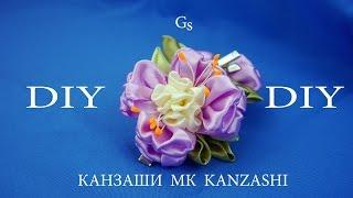 DIY: Канзаши МК. Заколка с нежным цветком / Kanzashi MK. Barrette with delicate flower