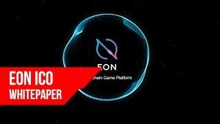 EON - Обзор ICO | Белая бумага