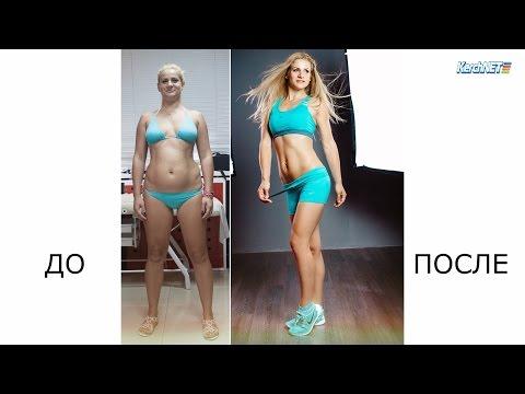 Как похудеть к лету на 7 кг