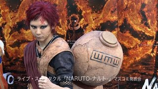 須賀健太いよいよ開幕!ライブ・スペクタクル「NARUTO-ナルト-」