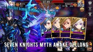 SEVEN KNIGHTS] MYTHICAL AWAKENED SHANE ~Against Taka