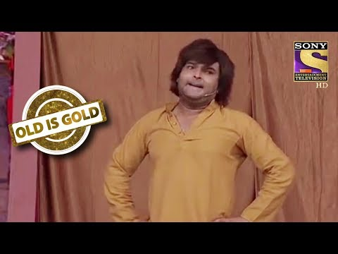 Chachi's Visit | Old Is Gold | Comedy Circus Ke Ajoobe