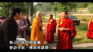 海濤法師2010不丹朝聖之旅系列十三-虎穴寺