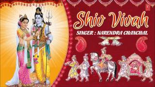 Shiv Vivah By Narendra Chanchal (Bum Bhola   - YouTube