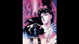 Demon City Shinjuku 1988  English Subbed