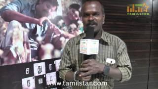 Anthony Dasan Speaks at Sathuranga Vettai Audio Launch