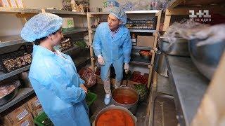 Перевірка закладів харчування міста Мукачево – Інспектор. Міста. 2 сезон 2 випуск
