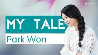 Park Won My Tale Lyrics (It's Okay to Not Be Okay OST Part 3) [HAN/ ROM / ENG]