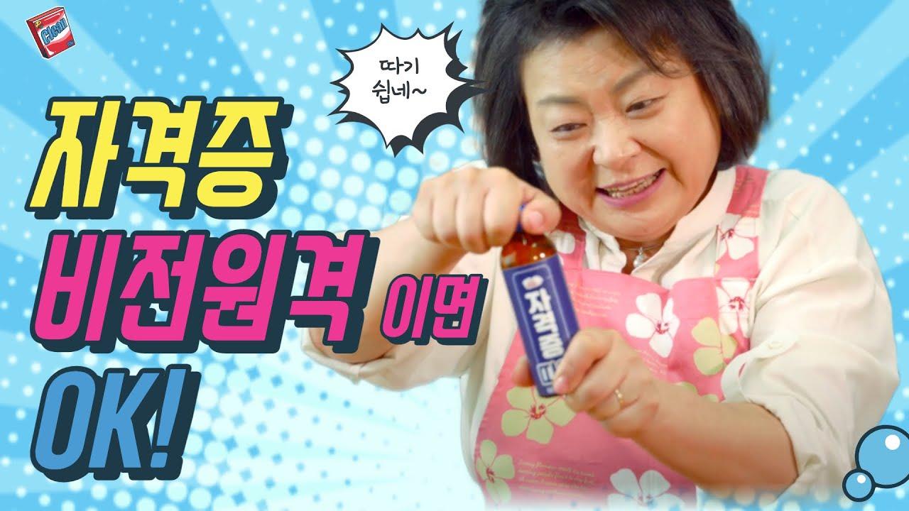 비전원격평생교육원 IPTV 광고 (Ver. 엄마)