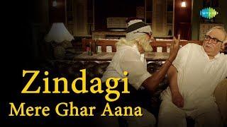 Zindagi Mere Ghar Aana with Lyrics | ज़िन्दगी