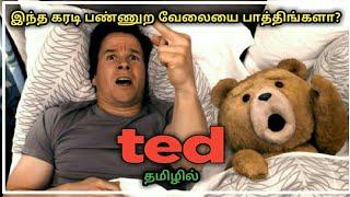 TED MOVIE TAMIL REVIEW | REVIEW & EXPLIANED TAMIL | RIYAS REVIEWS TAMIL