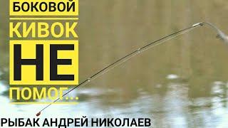 Выкса рф рыбалка на чайке