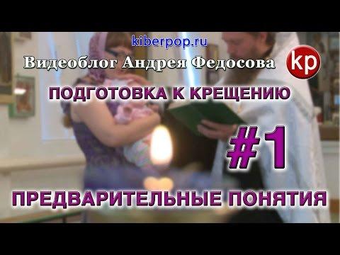 Архитектор церкви в москве