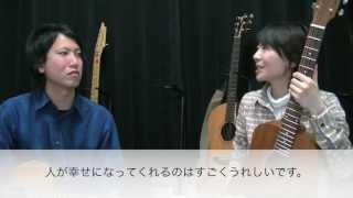 【ギター教室対談】第3回「講師としての思い」 上坂実ギター教室 × Rumika's Music School
