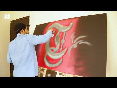 Video: See Omani graffiti artist Abdulmalik Al Maskri in action