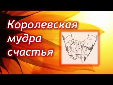 Вячеслав макаров песня о счастье