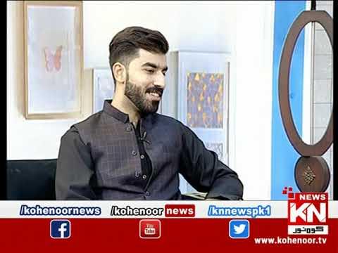 Good Morning With Dr Ejaz Waris 23 August 2021   Kohenoor News Pakistan