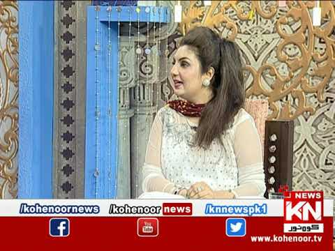 Good Morning With Dr Ejaz Waris 13 August 2020 | Kohenoor News Pakistan