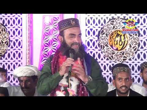 Ali De Lal Ne Bade Lajpal Ne By Haji Saeed Iqbal Faridi ! Mehfil Basti Sanpal 2019
