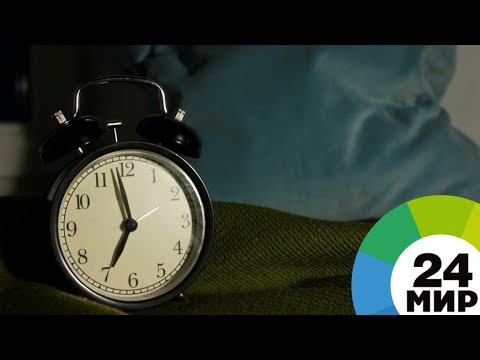 Куб сна: российские ученые изобрели прибор от бессонницы - МИР 24