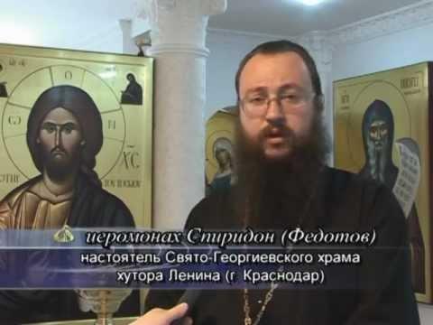Положение русской православной церкви в период золотой орды