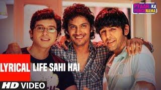 Lyrical:Life Sahi Hai | Pyaar Ka Punchnama | Kartik Aaryan
