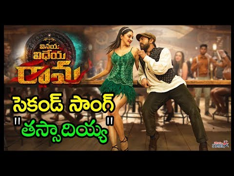 ram charan vinaya vidheya rama mp3 songs