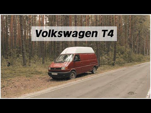 Наш новый друг Volkswagen Transporter T4.