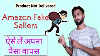 Amazon Fake Sellers   How To Take Refund From Fake Seller In Amazon  