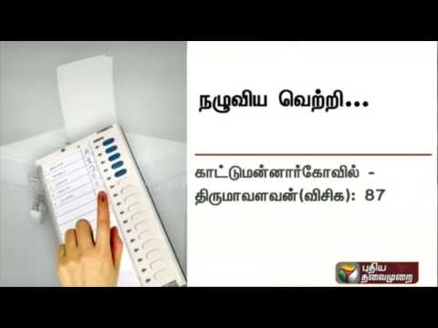 TN-election-Details-of-candidates-who-won-with-low-margins