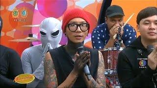 เรื่องเล่าเช้านี้ 'แจ๊ส สปุ๊กนิค ปาปิยอง กุ๊กกุ๊ก' โชว์ผลงานเพลง Stressed Out เวอร์ชั่นไทย