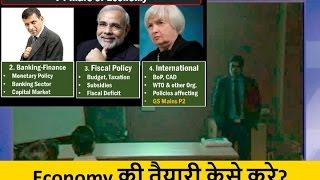 L1/P1: Economy Overview, How to prepare it for UPSC