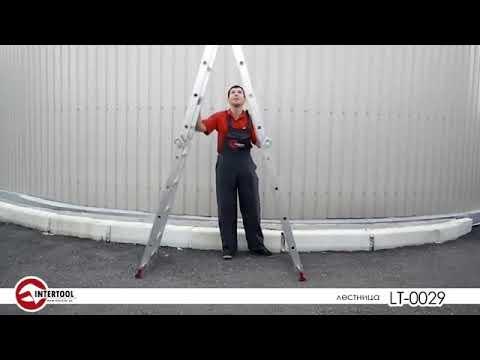 Лестницы трансформеры LT-0028, LT-0030, LT-0029