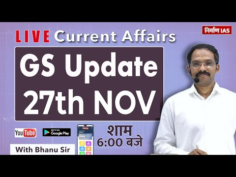 GS Update: LIVE MCQs Current Issues Classes | Bhanu Sir | Nirman IAS