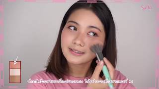 SistaCafe Channel : How to แต่งหน้าโทนส้ม