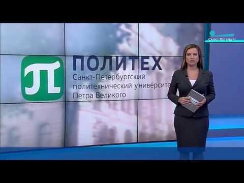 Молодой ученый ВШПФиКТ получил грант на реализацию проекта